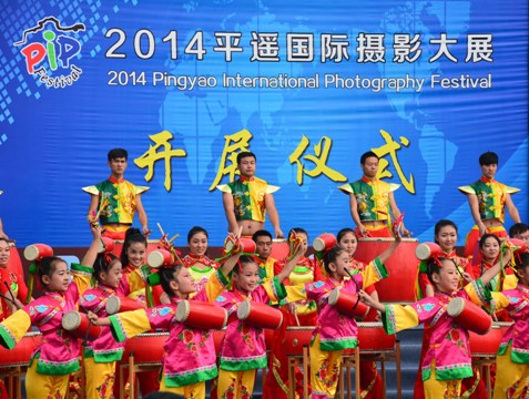 Pingyao 2014 Opening Ceremony