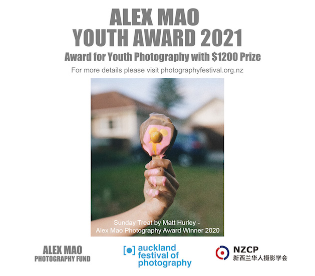Alex Mao Award