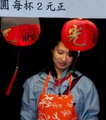 Debbie Olberts; Lantern Festival Girl; One of the food stall girls at the Chinese New Year Lantern Festival 2008 at Albert Park Auckland